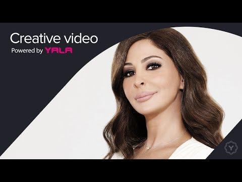 Elissa - Khod Balak Alaya (Audio) / اليسا - خد بالك عليا