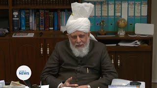 This Week With Huzoor - 19 February 2021