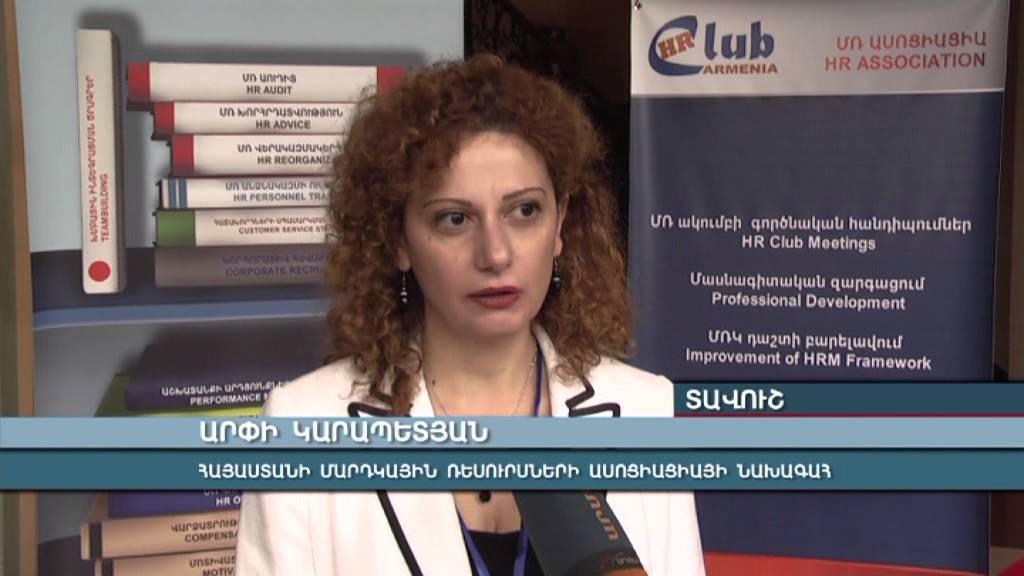 Regional HR Conference in Armenia