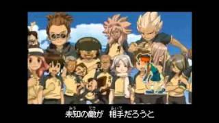 Repeat youtube video Inazuma Eleven All Openings NDS