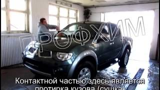 бесконтактная мойка (как правильно мыть машину)(, 2012-03-21T18:13:30.000Z)