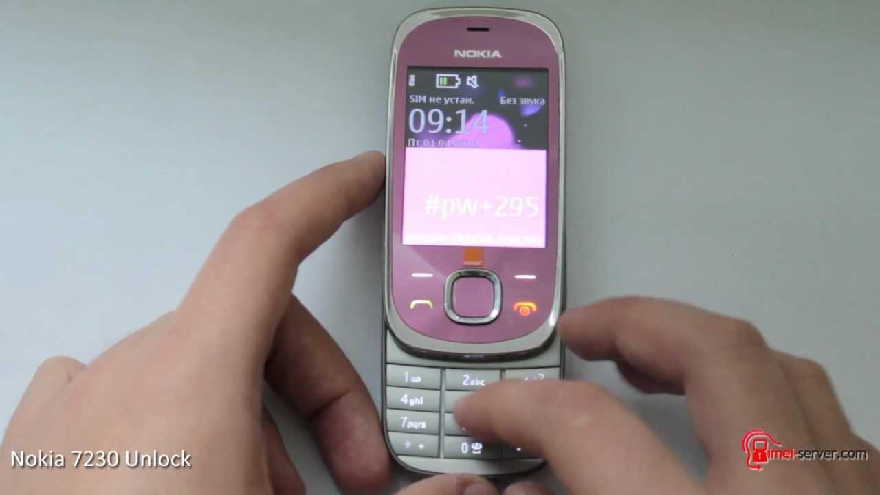 Nokia 7230 Unlock with NCK code - imei-server com