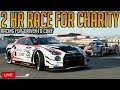 Gran Turismo Sport: 2 Hour Endurance Race for Charity
