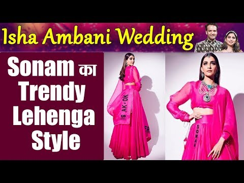 Isha Ambani Wedding: Sonam Kapoor defines COOL Fashion in Trendy Lehenga | Boldsky