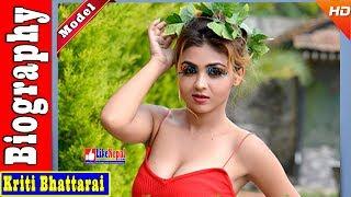 Kriti Bhattarai - Nepali Model Biography Video, Songs