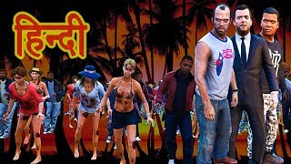 GTA 5 - HALLOWEEN Special | Garden Maze Par Zombies Ka Hamla