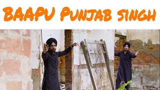 Baapu Punjab Singh | Full Video | Navi Bawa | Baagi Bhangu | Latest Punjabi Song 2017