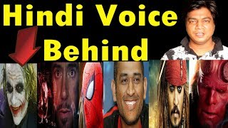 Meri Aawaz hi Pehchan hai   Hindi Dubbing Artists   Hollywood Movies