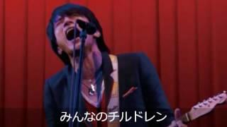 桜井数寿こと、たーちるがMr.Children(ミスチル)の唄を歌ってるツイキ...