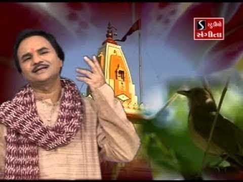 Hemant Chauhan | Morlo Chotila Dungre Avyo | Chamunda No Utsav