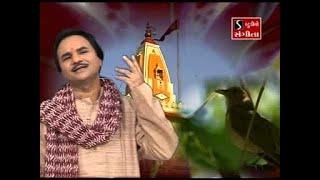 Hemant Chauhan   Morlo Chotila Dungre Avyo   Chamunda No Utsav