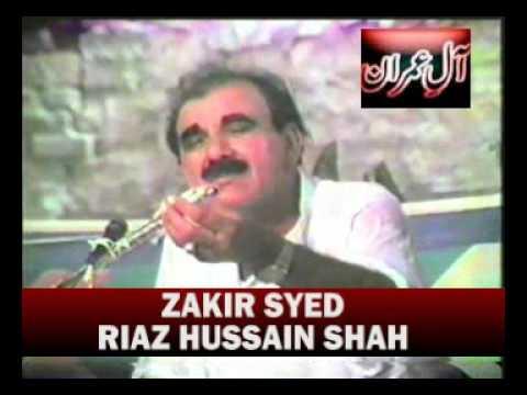 ZAKIR SYED RIAZ HUSSAIN SHAH MOCH