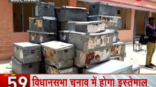 News 100 : 2 BSF jawans killed in blast triggered by naxals in Chhattisgarh