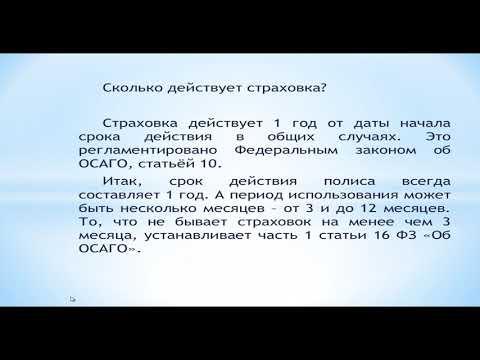 Виновник ДТП не вписан в полис ОСАГО