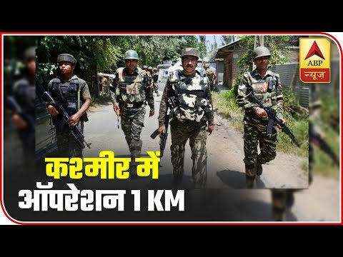 ABP Special: Know Truth Behind Posting Of Security Personnel In Kashmir   ABP News