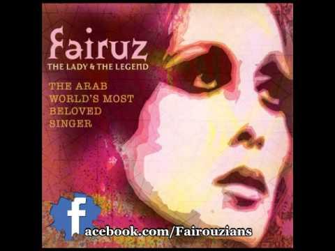Fairouz - Shat Iskandaria
