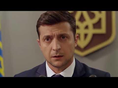 Слуга Народа 3 сезон - трейлер