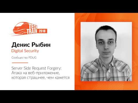 Server side request forgery wordpress