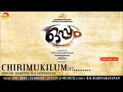 Chirimukilum F | Film Oppam | Haritha Balakrishnan | 4 Musics | Malayalam Song