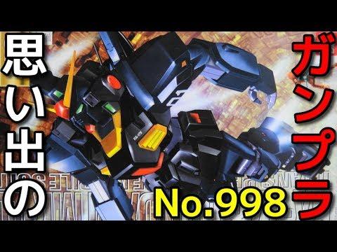 998 1/100  RX-178 ガンダムMk-Ⅱ(ティターンズ)   『MASTER GRADE』