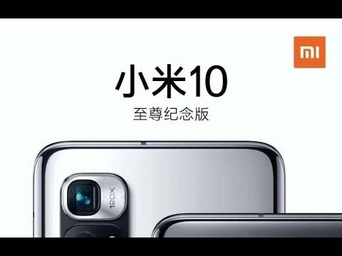 فتح علبة هاتف mi10Ultra  شاومي    Unboxing Mi 10 Ultra