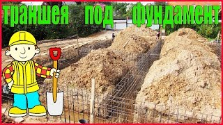 видео Как построить дом из газобетона