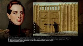 МАНИФЕСТ ОБ АМНИСТИИ ДЕКАБРИСТОВ 1856