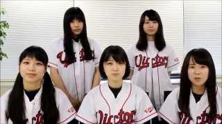 キャラクターモロ分かりの(笑)がんばれ!Victoryからの動画コメント ☆ぴ...