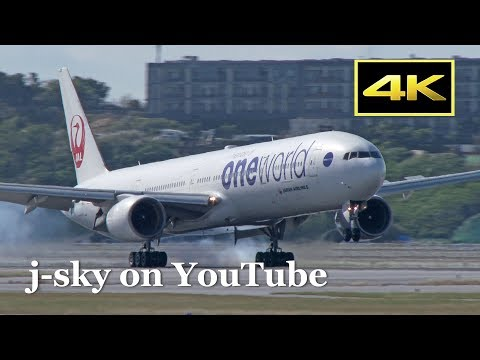 [4K] 30 Minutes Plane Spotting - Airliners and Military Aircrafts at Naha Airport / 那覇空港 JAL ANA