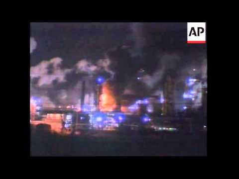 USA: CALIFORNIA: EXPLOSION ROCKS OIL REFINERY