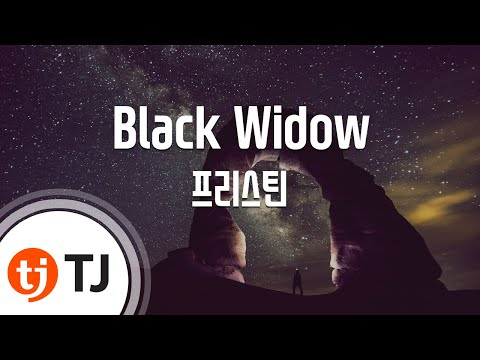 [TJ노래방] Black Widow - 프리스틴(PRISTIN) / TJ Karaoke