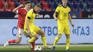Сборная России по футболу проиграла Швеции