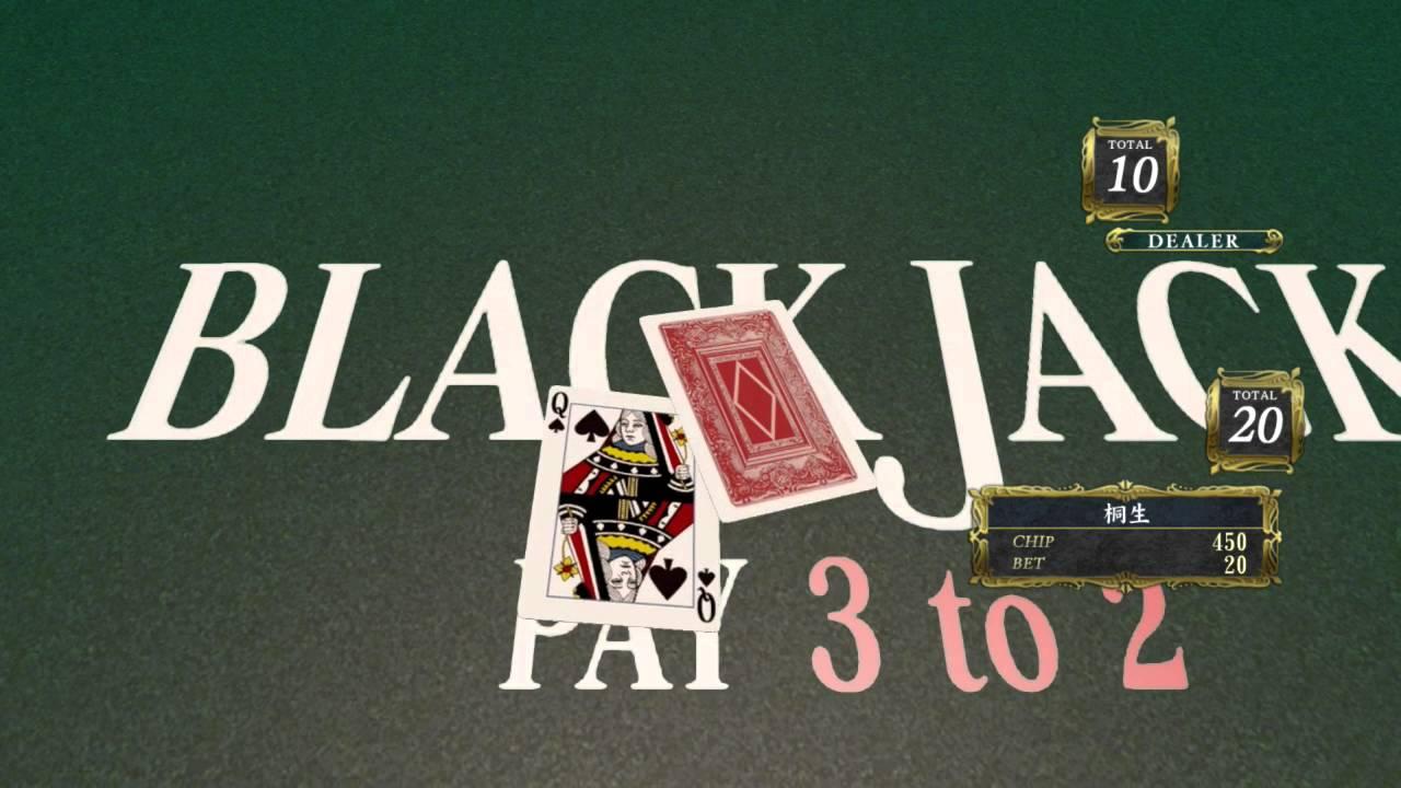 Yakuza Casino