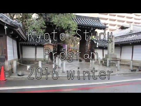Kyoto Study Program 2016 winter