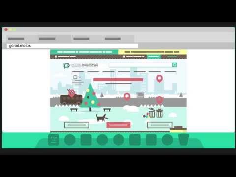 Услуги ЖКХ онлайн