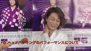 氷川きよしデビュー20周年記念コンサートは龍の姿で日本武道館に登場 氷川きよし 検索動画 23