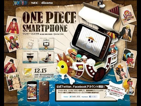 One Piece Limited Edition Smartphone (Only 50000) NEC N-02E review by japanese-phones.com.ua