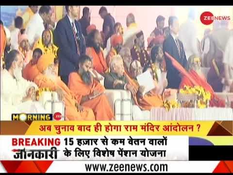 VHP Dharam Sansad agrees with government on Ram Mandir issue