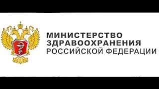 Приказ Минздрава России от 20 декабря 2012 г. № 1175н