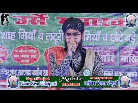 दिल थाम के सुने Jindagi Ek Kiraye Ka Ghar Hai = मौत का कलाम = Nasir Ziya Udaipuri New Latest 2019 HD