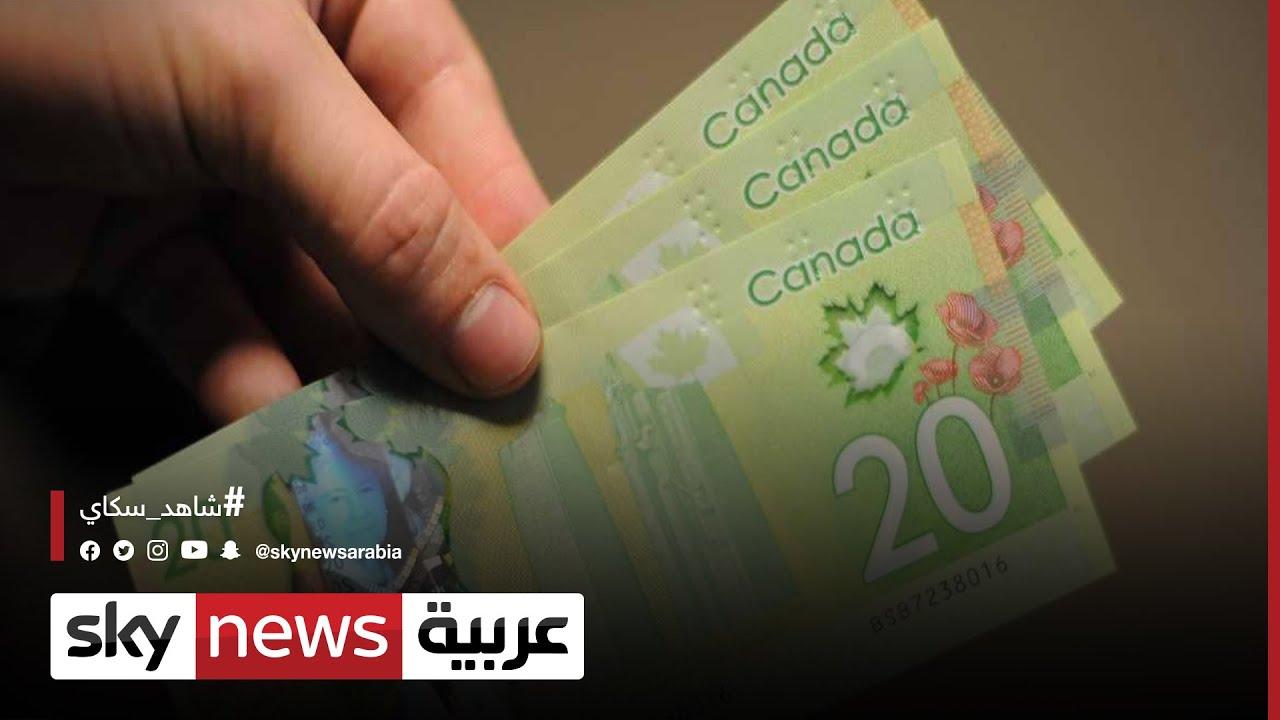 مصر تستعد لدخول عصر العملة البلاستيكية | #الاقتصاد  - 22:54-2021 / 8 / 3