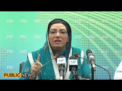 SAPM on Information Dr Firdous Ashiq Awan Media Talk | 3 May 2019