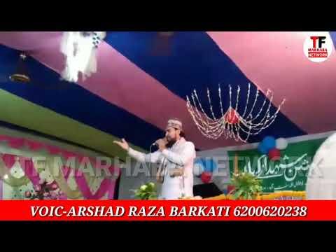 arshad-raza-barkati-6200620238- -मुहर्रम-स्पेशल-2019- -tf-marhaba-network