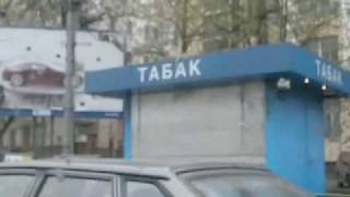 inner moscow suburbs taxi journey