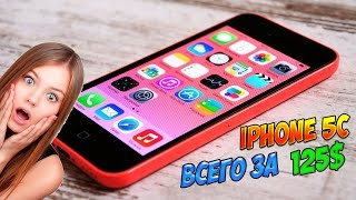 [ОРИГИНАЛ] iPhone 5c 16gb Aliexpress 212$ (13.5К руб.)(, 2015-11-07T13:02:54.000Z)