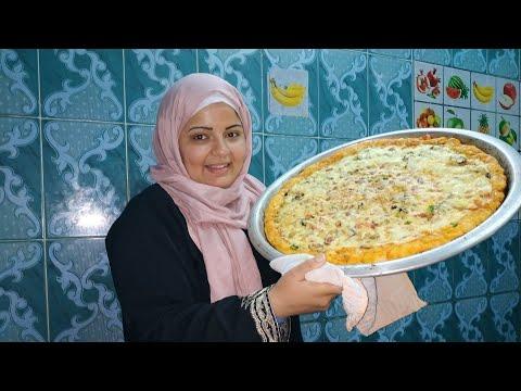 صورة  طريقة عمل البيتزا البيتزا العملاقة بكل سهوله مع صدفه جاد طريقة عمل البيتزا من يوتيوب