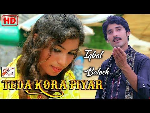 Teda Kora Piyar - Singer Iqbal Baloch - DSD Music - Latest Saraiki And Punjabi Song 2018