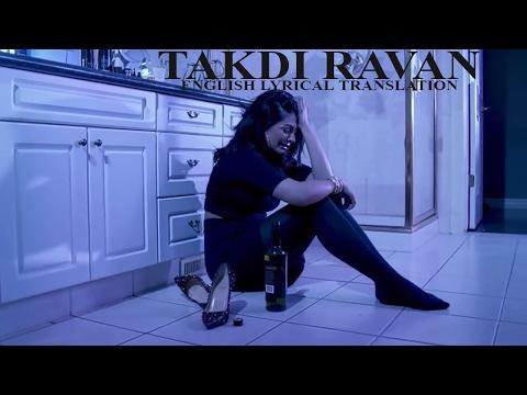 TAKDI RAVAN || AKHIL || ENGLISH LYRICAL...
