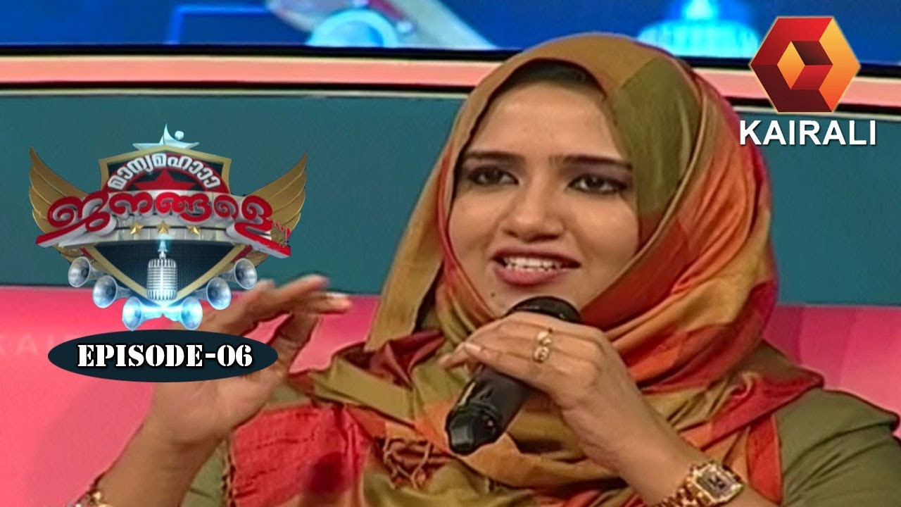 Manyamaha Janangale - An Exclusive Show For Fabulous Orators | 17th October 2017  | Episode - 05