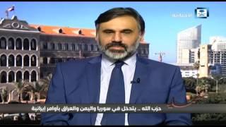مصطفى فحص: حزب الله يعتبر أفضل استثمار نجحت به إيران بعد الثورة الإيرانية